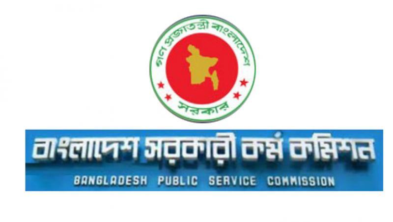 বাংলাদেশ কর্ম কমিশন (6)