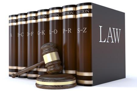 আইন (5)