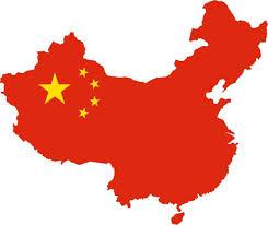চীনে মুসলিম নির্যাতন