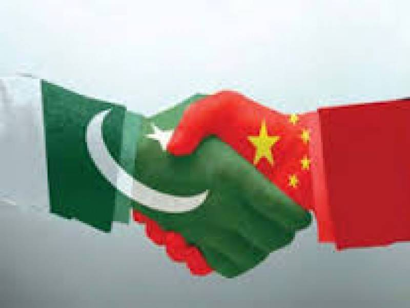China invested $ 1 million in Pakistan