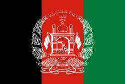 আফগানিস্তানে ১০ বছরে লক্ষাধিক সাধারণ মানুষ নিহত